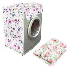 Цветочный узор толще водонепроницаемый прочный для стиральной машины на молнии пылезащитный чехол случайный цвет#05