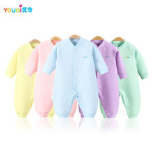 2f4759f379b71 Baby Clothes 3 6 Months Promotion-Shop for Promotional Baby Clothes ...