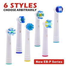 купить 4/6pcs Replacement Brush Heads For Oral B Electric Toothbrush Advance Power/Pro Health/Triumph/3D Excel/Vitality Precision Clean онлайн