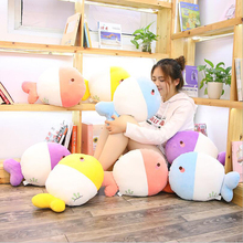 New Cute Color Fish Plush Toys Stuffed Animal Doll Toy Soft Plush Pillow Cushion Children Gift Home Decoration цена