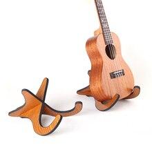 Деревянная подставка укулеле деревянная подставка портативный кронштейн держатель Полка крепление для укулеле Скрипка мандолина, банджо