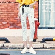 Chicanary разорвал белые джинсы женщин среднего талии проблемных обрезанные джинсовые брюки