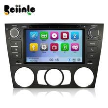 Car 2 Din  DVD GPS Stereo Device Head Unit Navigation Radio Player for BMW E90 E91 E92 E93