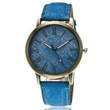Cay модные Повседневное женские мужские Кварцевые наручные часы синие джинсы в римском стиле буквальное бронза простой Дизайн ковбой Часы Relogio Masculino