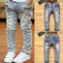 IENENS 5-13Y Boys Slim Straight Jeans Summer Classic Light Color Bottoms Children Denim Long Pants Kids Baby Boy Casual Trouser