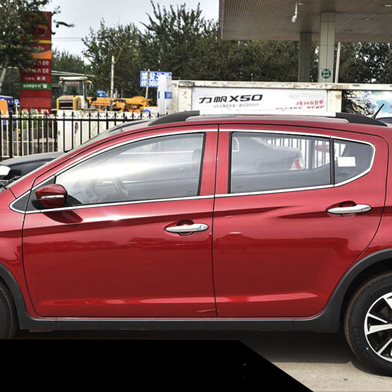 lsrtw2017 304 stainless steel car window trims for lifan x5 2014 2015 2016 2017 2018 датчик lifan auto lifan 2