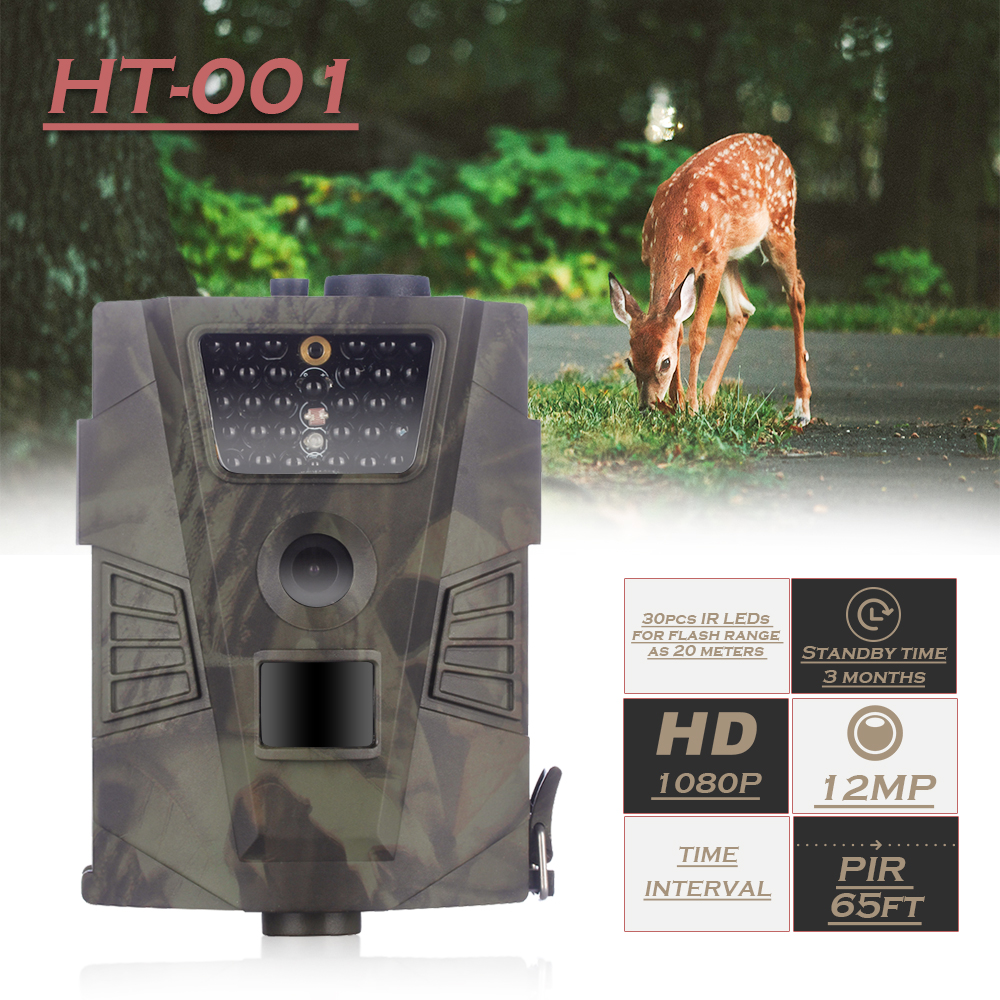 Hunting Camera 940NM 12MP Photo Traps Infrared Night Vision Motion Detection Outdoor Wildlife Trail Cameras Trap NO LCD Screen