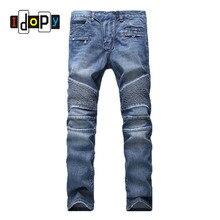 מותג ינס Ripped מכנסיים