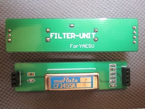 Image 1 - CW /SSB 2.7K narrowband filter compatible with YF 122S module  For YAESU FT 817/857/897