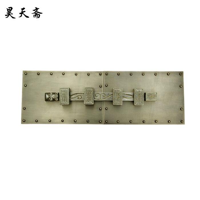 [Хаотянь вегетарианские] Бронзовый Китайский античный Мин и Цин мебельная фурнитура ручки большой болт защелка HTH 149