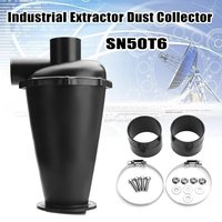 New Cyclone SN50T6 Industrial Extractor Dust Collector Woodworking Vacuum Cleaner Filter Dust Separation Catcher With Flange