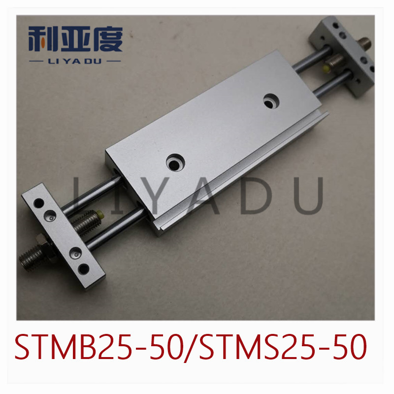купить STMB slide cylinder STMB25-50 25mm bore 50mm STMS25-50 stoke double pole two-axis double guide cylinder pneumatic components по цене 2205.16 рублей