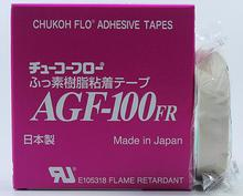 Original imported genuine Zhongxing Huacheng AGF-100FR iron Teflon high temperature tape 13mm 19mm 25mm 35mm 50mm 100mm