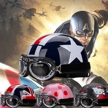 Специальный Капитан Америка новый Мотоциклетный шлем на лето four seasons генеральный крышка безопасности goggle шлем