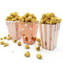 12pcs 로즈 골드 팝콘 상자 가방 키즈 파티 트리 트먼트 상자 웨딩 생일 장식 영화 용품 팝콘 가방 파티 용품