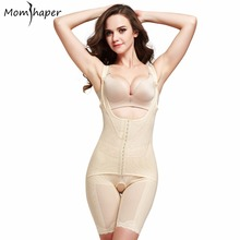 Slimming Underwear Shapewear women waist trainer Slimming Belt body shaper Slimming corset shapewear Maternity  modeling strap