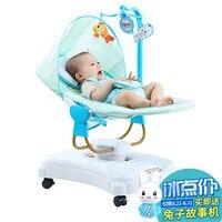 Ppimi Электрический детская кроватка, автоматическая кресло качалка, интеллектуальные успокаивающий сна, колыбель кровать с роликом
