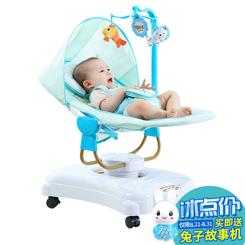 Ppimi Electric Baby Cradle, Automatic Rocking Chair, Table Intelligent Soothing Sleep, Cradle Bed With Roller