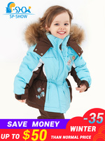 SP SHOW luxury brand Winter children Girl Clothing sets hooded two piece suit with high collar zip 3 7 Age Down & Parkas 0206