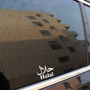 Image 5 - YJZT 14.4CM*11.5CM Halal Vinyl Car Sticker Decals Arabic Islam Black/Silver C3 1190