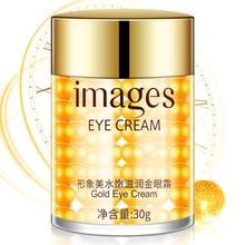 images Gold Eye Cream Collagen Hydra Anti Wrinkle Dark Circles Remover Bag Repair Skin Care Whitening Moisturizing