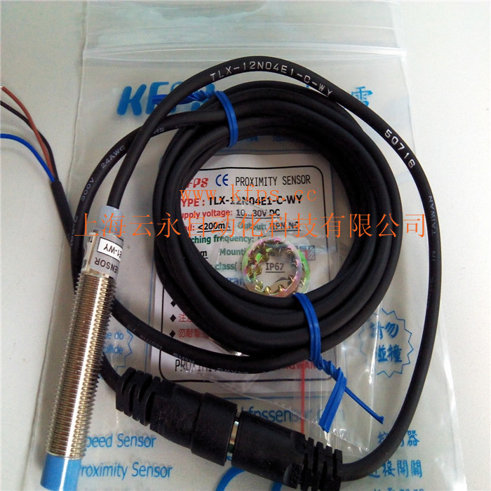 NEW  ORIGINAL TLX-12N04E1-C-WY replace TLX-12N04E1  Taiwan kai fang KFPS twice from proximity switch turck proximity switch bi2 g12sk an6x