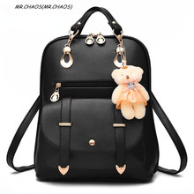 Бесплатная доставка летняя мода маленький рюкзак для женщины студенты женщины рюкзак корейский стиль медвежонок рюкзак высокое качество