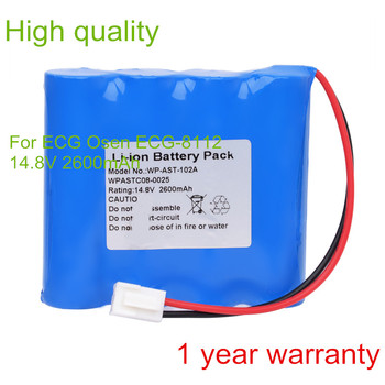 High Quality WP-AST-102A Battery   Replacement For  ECG-8112 ECG EKG Vital Sign Monitor Battery