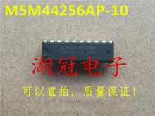Бесплатная доставка m5m44256 фотография