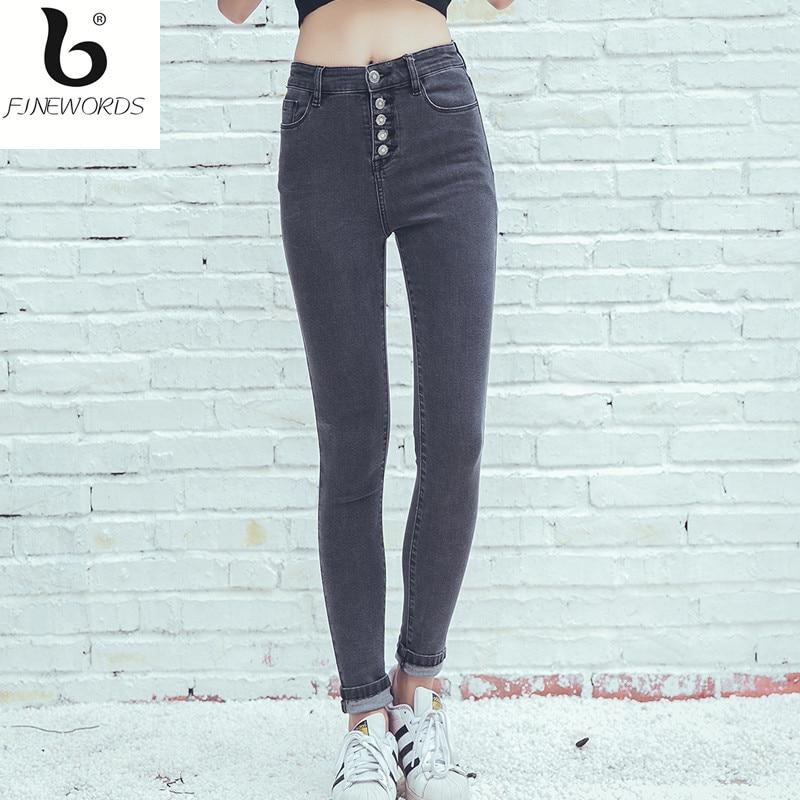 FINEWORDS Newest Design Working Elegant Skinny Jeans Woman 4 Button Push Up Denim Pant Plus Size
