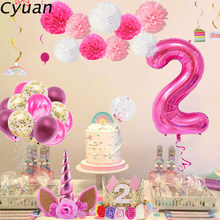 Cyuan Girl 2 Years 2nd Birthday Party Supplies 40inch Number Balloons Helium Foil Balloon Baby