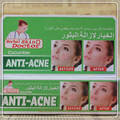 30g Let your face taken on a new look Cucumber  Anti-acne Cream