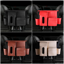 1 Piece Car Storage Bag Seat Back Multi-function Stowing Tidying Tissue Box Phone Snack Drink Holder недорого