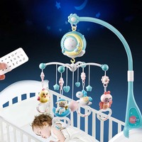 Newborns Bed Bell Baby Crib Mobiles Bedroom Ring Toys Music Pedal Piano Projection Cots Infant Conciliation Toys 59*23.5cm