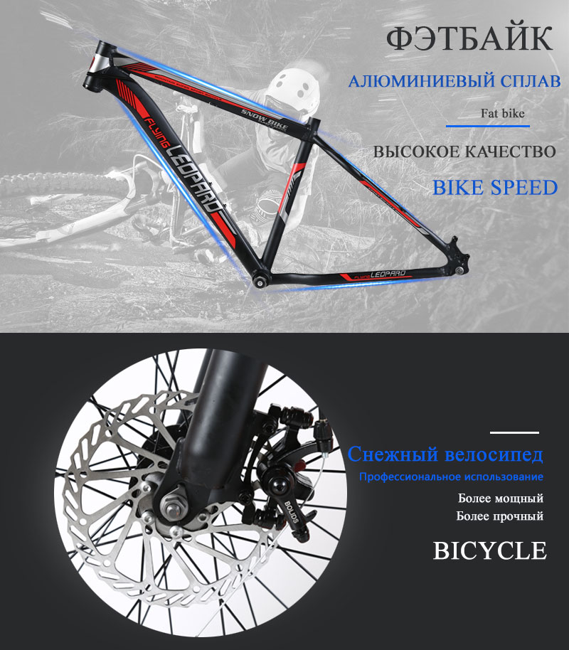 "HTB1nXGfXvvsK1Rjy0Fiq6zwtXXaK wolf's fang Mountain bike Aluminum Bicycles 26 inches 21/24 speed 26x4.0"" Double disc brakes Fat bike road bike bicycle"