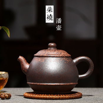 Yixing Chaibaopan Pot Wholesale Purple Sand Teapot Rain Sand Teaware Factory One Delivery of High-grade Teaware