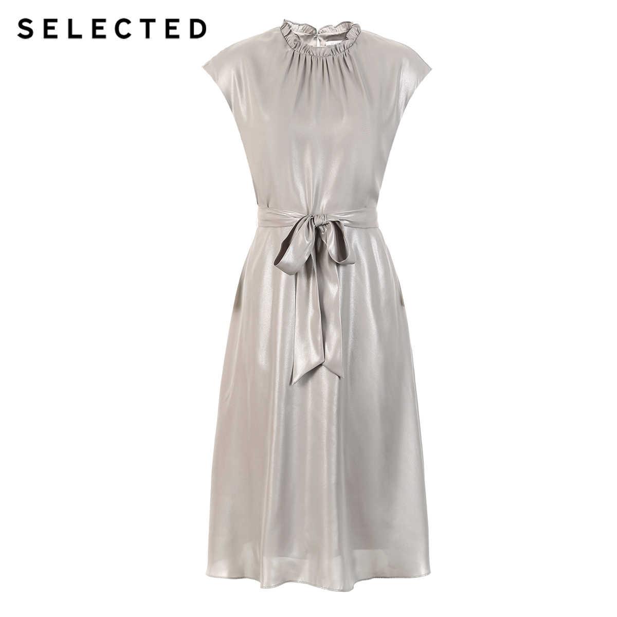 เลือกฤดูร้อน Smooth Dacron Frilled Dress S | 41922J510