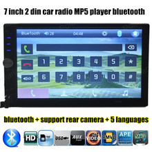 hot 7 inch Bluetooth Car Audio Stereo radio MP5 MP4 Player 12V Auto 2 din audio AUX/FM/USB/TF 5 languages menu touch screen