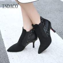Women's Winter High Heel Boot Leather Boots Black Slip on Ankle Boots for Women 8cm jady rose strange heel women ankle boots high heel wedge shoes woman slip on wedges female autumn winter boot women pumps