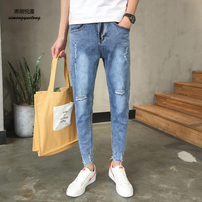 2018 summer new street hole Slim jeans men, young wild cotton fashion low waist was thin feet nine jeans men