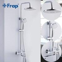 FRAP для душа хромированная белый красный черный система ванной Душ Ванна смеситель для душа смеситель ливневым душем Кран для ванной
