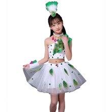 Белый павлин танцевальные костюмы для девочек dai национальная одежда фестиваль танцевальный костюм Павлин Косплей