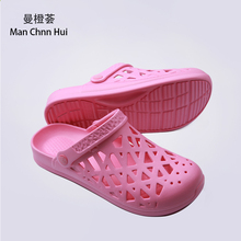Hospital anti-skid EVA Shoes for medical Accesssories Surgical Slippers male/female doctors Medical Protective Slippers 2018