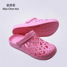 Hospital anti-skid EVA Shoes…