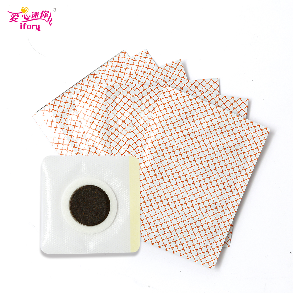 Ifory 8pcs/box Baby Stop And Relief Cough Plaster And Eliminate Sputum Sticker For Children Smooth Breathing Clean Lung Patch