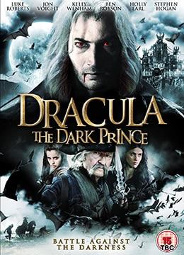 《黑暗王子》2013年美国动作,奇幻电影在线观看