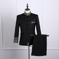 Mens Slim Fit Stand Collar Costume Ethnic Chinese Tang Suit Formal Party Set