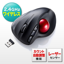 NEW 2 4G 1600dpi adjustable Trackball laser Ergonomic laser gamme mouse wireless trackball mouse for PC