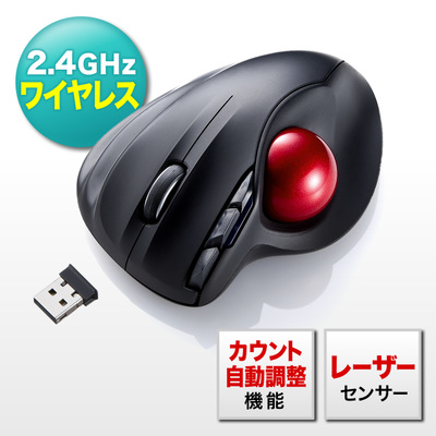 Nouveau 2.4G 1600 dpi réglable Trackball laser ergonomique laser gamme souris sans fil trackball souris pour PC LOL CF