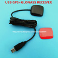 UBLOX 8030 ЧИП GNSS USB GPSGLONASS приемник, Автомобили gps глонасс антенна GPSGLONASS двойной режим работы